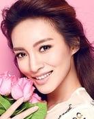 Gu Xuan