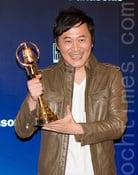 Chih Wei Tang