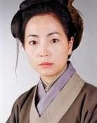 Kingdom Yuen