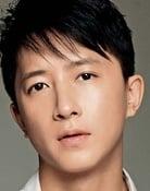 Han Geng