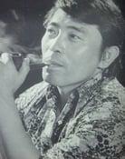 Ku Feng